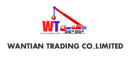 WANTIAN TRADING CO.,LIMITED